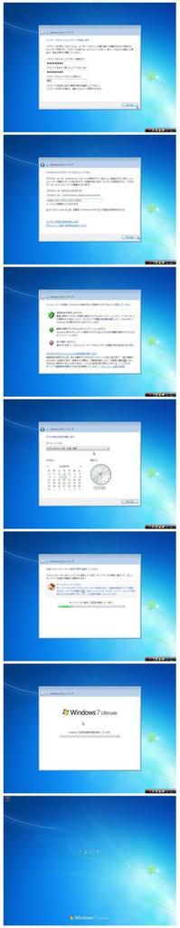 windows7-rc-3