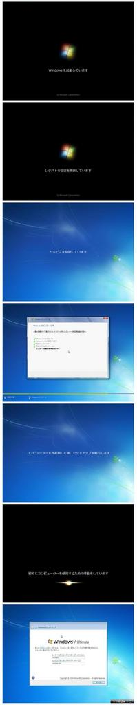 windows7-rc-2
