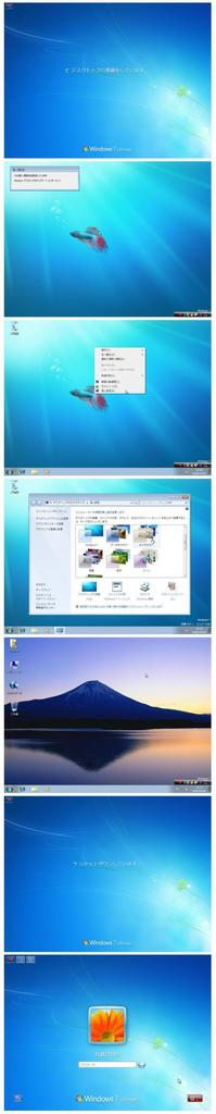 windows7-rc-4